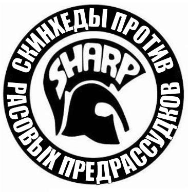 S.H.A.R.P. - Все о скинхедах -